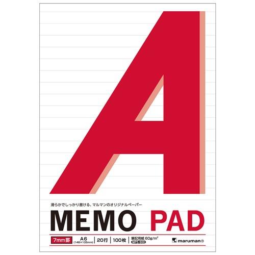 メモパッドA罫 P170A