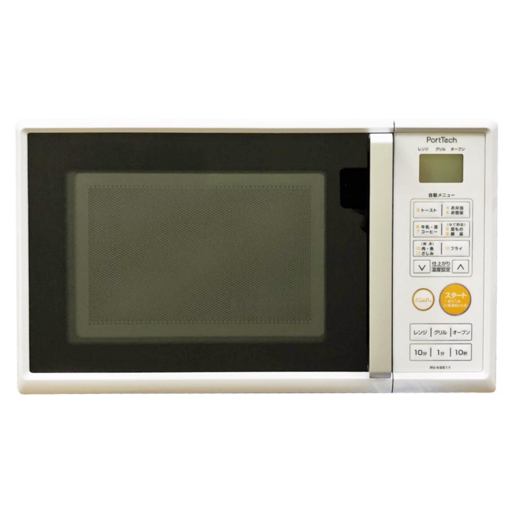 PortTech オーブンレンジ RV−K651Y
