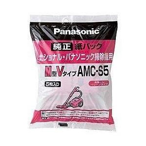 紙パック AMC−S5