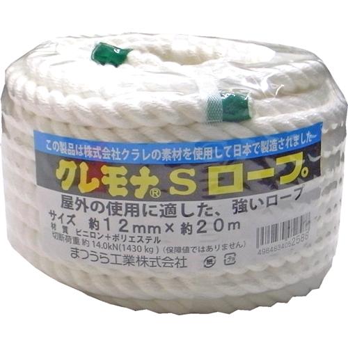 クレモナ(S)ロープ丸巻パック 12mm×20m
