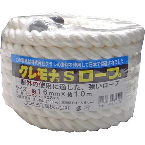クレモナ(S)ロープ丸巻パック 16mm×10m