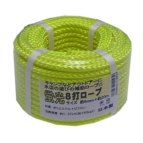 蛍光8打ロープ丸巻パック 6mm×20m レモン