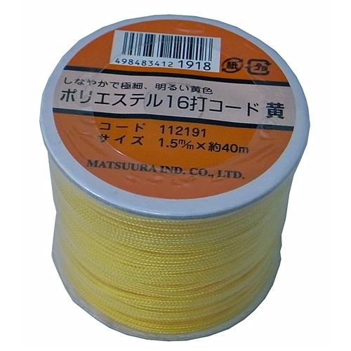 ポリエステルコー16打ちコード 1.5×40m 黄色