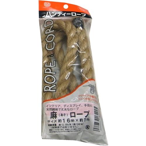 麻ロープ 16mm×1m