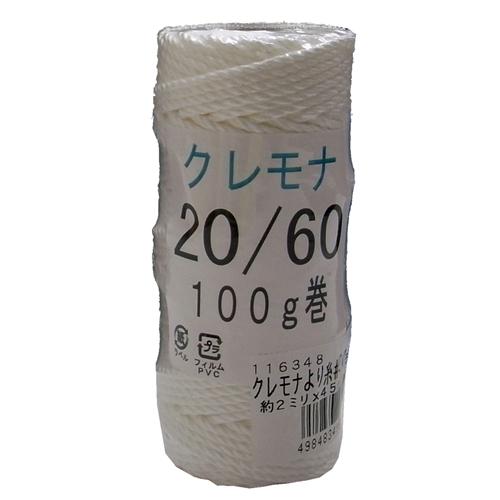 クレモナより糸 20号