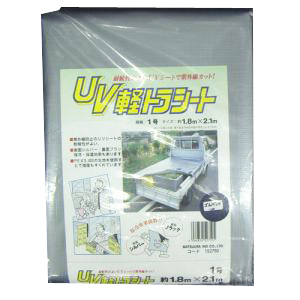 UV軽トラックシート 1号