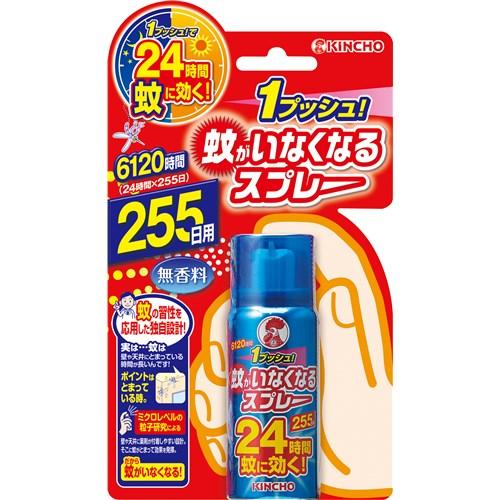 蚊がいなくなるスプレー255日無香料24時間