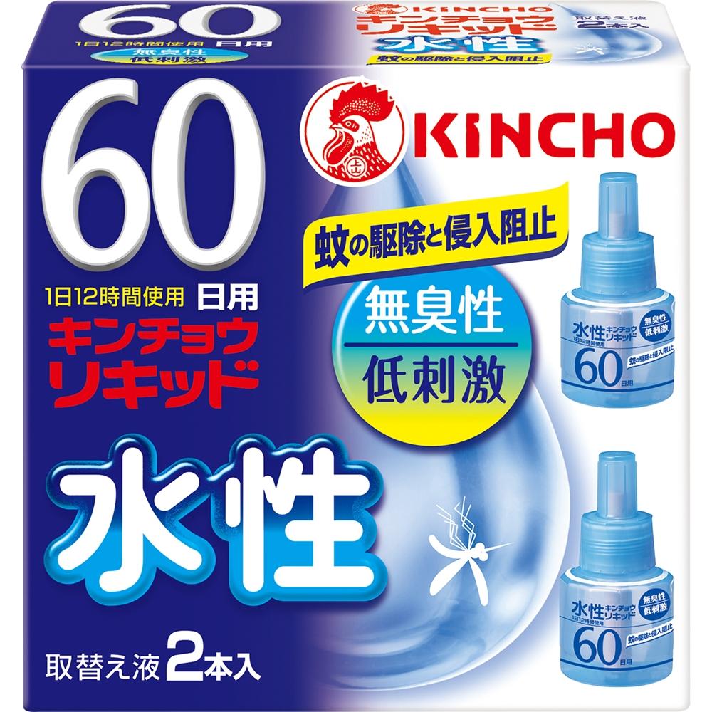 水性キンチョウリキッド60日無香料 取替え2P
