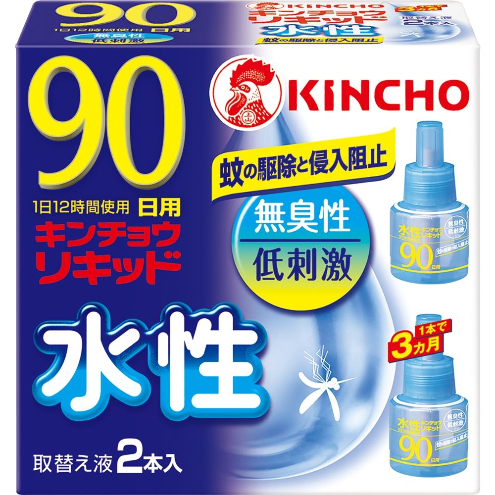 水性キンチョウリキッド90日無香料 取替え2P
