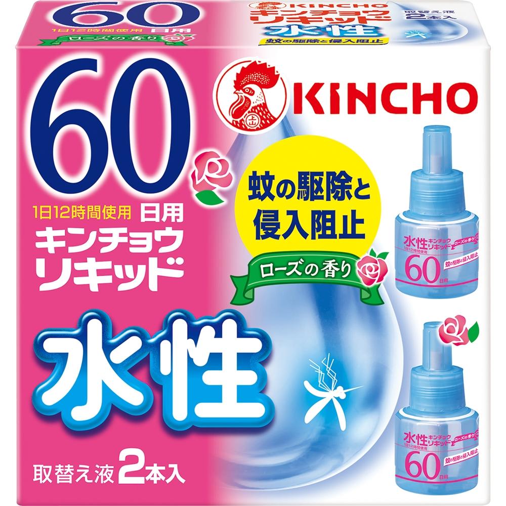 水性キンチョウリキッド60日ローズの香り 取替え2P