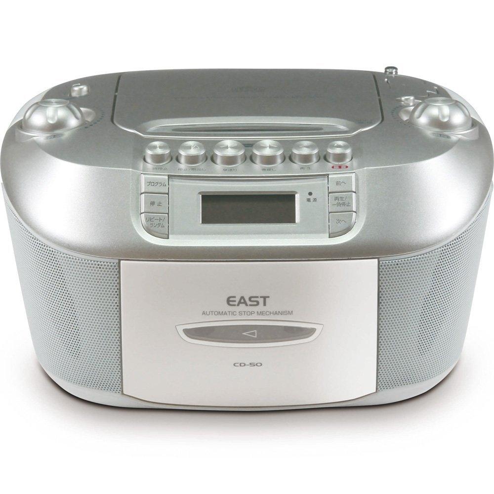 EAST  CDラジカセ CD−50S