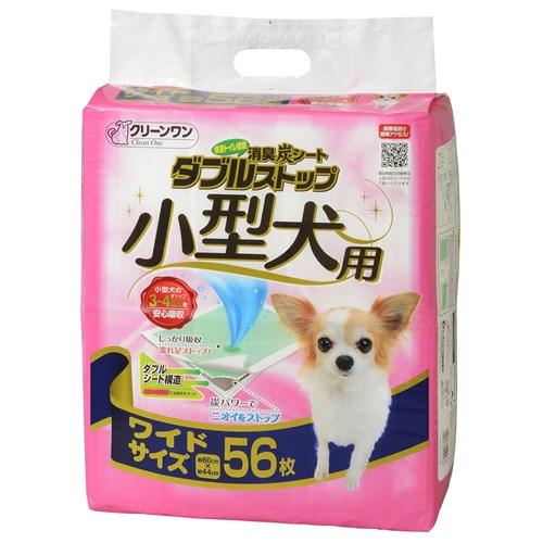 消臭炭シート ダブルストップ小型犬用ワイド56枚