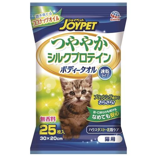 ハッピーペット ボディータオル 猫用25枚