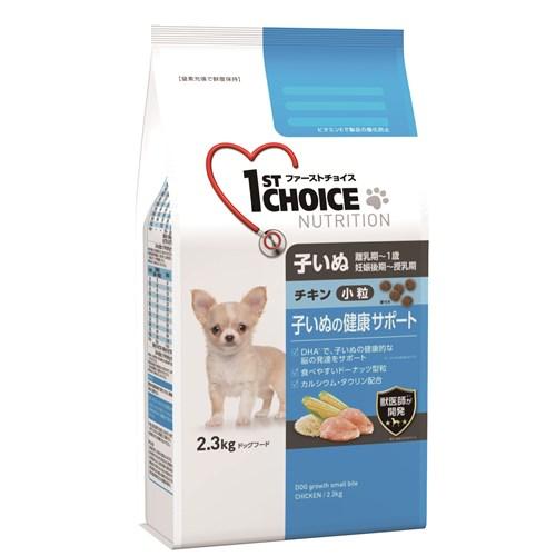 ※※※ファーストチョイス 幼犬の健康サポート 幼犬小粒 〜1歳 チキン2.3kg