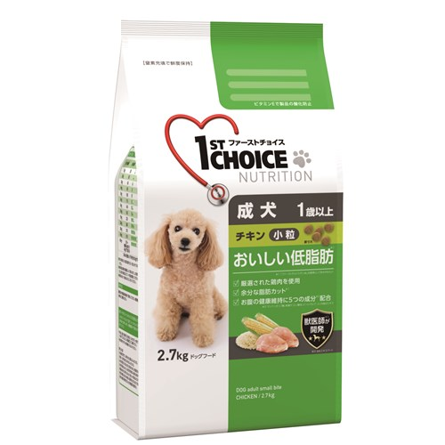 ※※※ファーストチョイス おいしい低脂肪 成犬小粒 1歳以上 チキン2.7kg