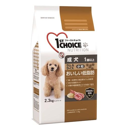 ファーストチョイス おいしい低脂肪 成犬小粒 1歳以上 ラム&ライス2.3kg