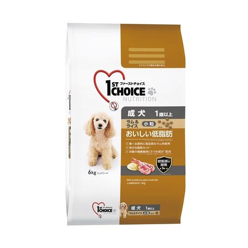 ファーストチョイス おいしい低脂肪 成犬小粒 1歳以上 ラム&ライス6kg