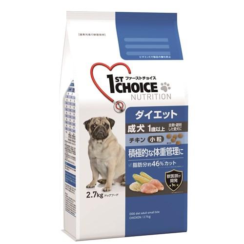 ※※※ファーストチョイス ダイエット 成犬小粒 1歳以上 チキン2.7kg