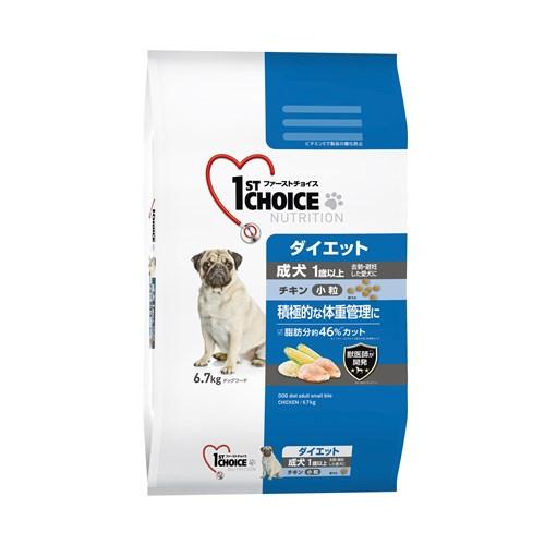 ファーストチョイス ダイエット 成犬中粒 1歳以上 チキン6.7kg