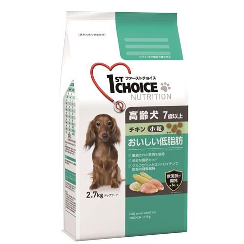 ファーストチョイス おいしい低脂肪 高齢犬小粒 7歳以上 チキン2.7kg