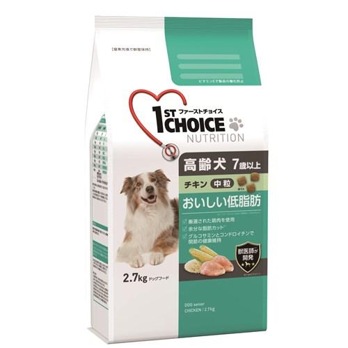 ファーストチョイス おいしい低脂肪 高齢犬中粒 7歳以上 チキン2.7kg
