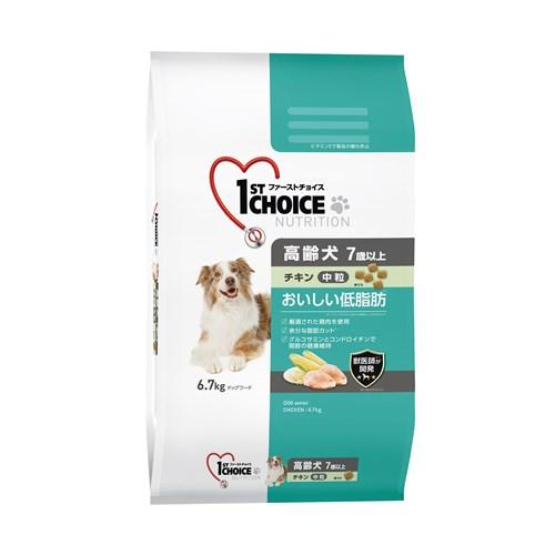 ファーストチョイス おいしい低脂肪 高齢犬中粒 7歳以上 チキン6.7kg