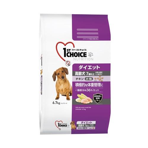 ファーストチョイス ダイエット 高齢犬小粒 7歳以上 チキン6.7kg