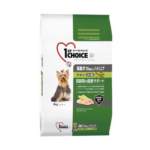 ファーストチョイス 高齢期の健康サポート 高齢犬10歳以上ハイシニア小粒 チキン6kg