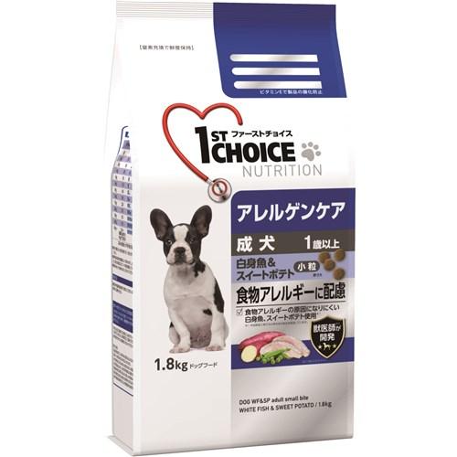 ※※※ファーストチョイス アレルゲンケア 成犬小粒 1歳以上 白身魚&ライス1.8kg