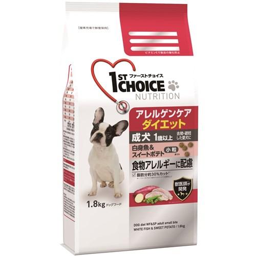 ※※※ファーストチョイス アレルゲンケアダイエット 成犬小粒 1歳以上 白身魚&ライス1.8kg