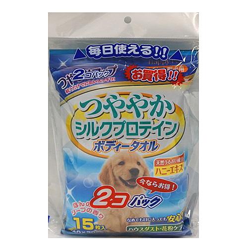 ボディータオル中型・大型犬用 15枚×2P
