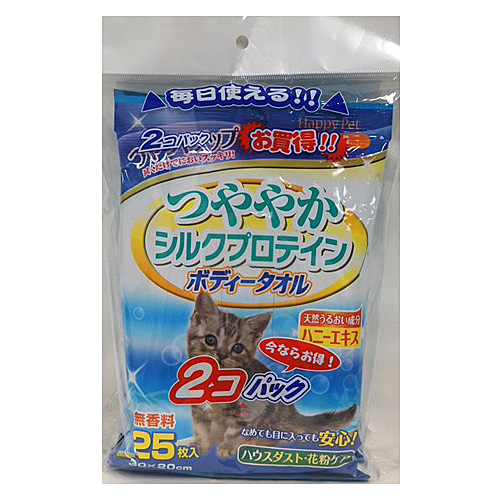 ボディータオル猫用 25枚×2P