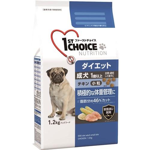 ファーストチョイス 成犬ダイエット小粒チキン 1.2kg