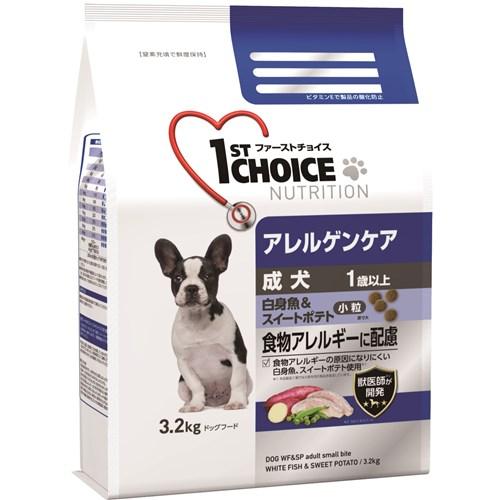 ファーストチョイス アレルゲンケア 成犬小粒白身魚&スイートポテト 3.2kg