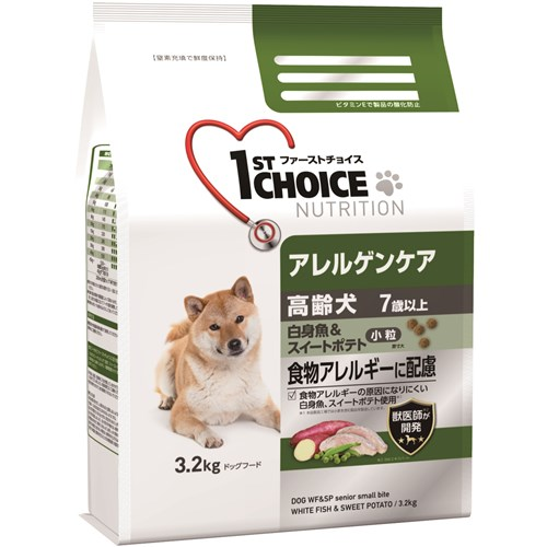 ファーストチョイス アレルゲンケア 高齢犬小粒白身魚&スイートポテト 3.2kg
