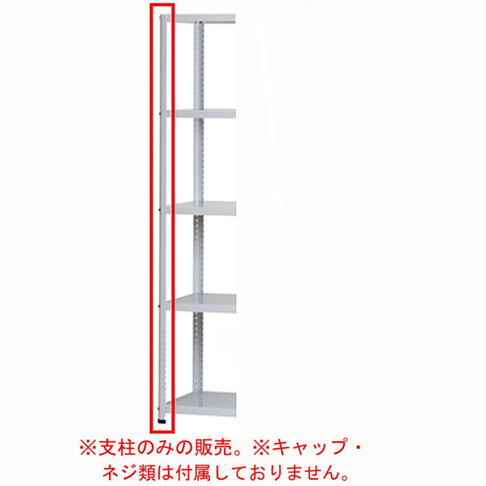 ダイソー JFラック用支柱1800mm テクノホワイト 4本セット (※キャップ、ネジ類は付属しておりません)
