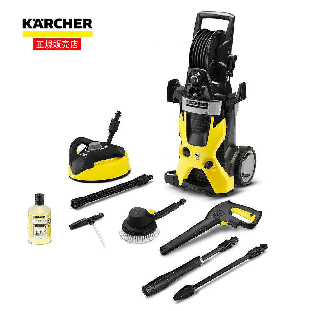 ケルヒャー(KARCHER) 高圧洗浄機 K 5 サイレント カー&ホームキット(60Hz)