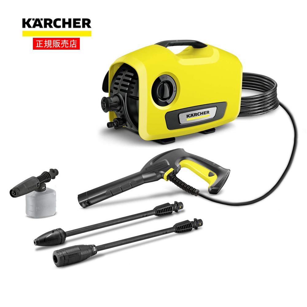 KARCHER(ケルヒャー) 高圧洗浄機K2 サイレント 50/60Hz サイズ:538×293×303mm