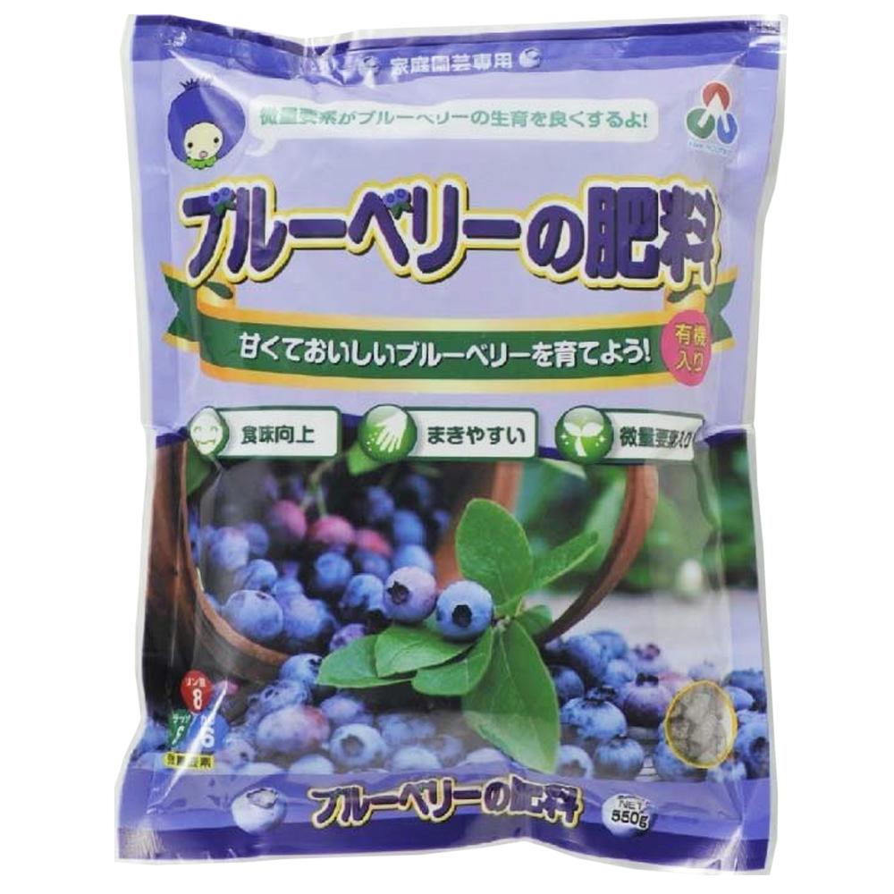 朝日工業 ブルーベリーの肥料 550g