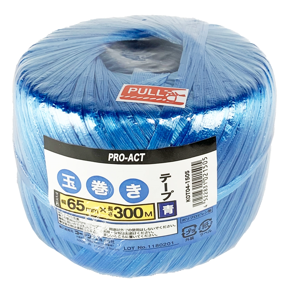 PROACT(プロアクト) 玉巻きテープ青65mm×300m