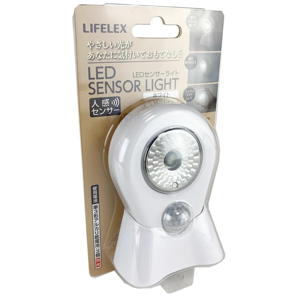 LEDセンサーライト 08C−LSA03−WH