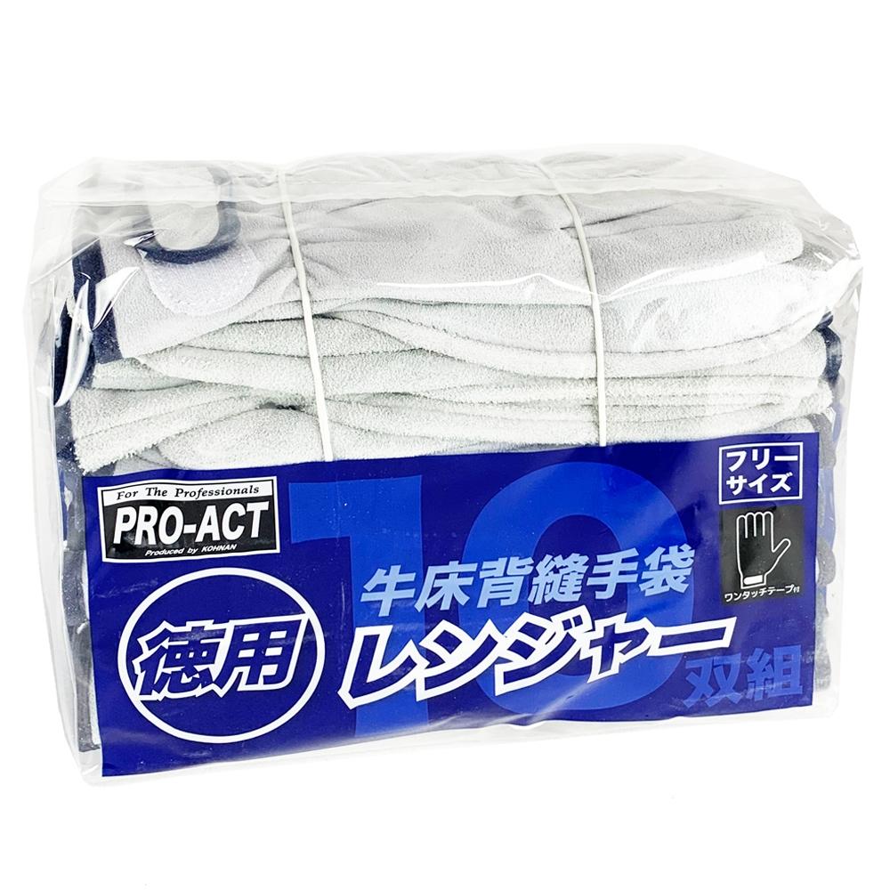 PROACT(プロアクト) 牛床背縫手袋10双組レンジャーKSH04−6219