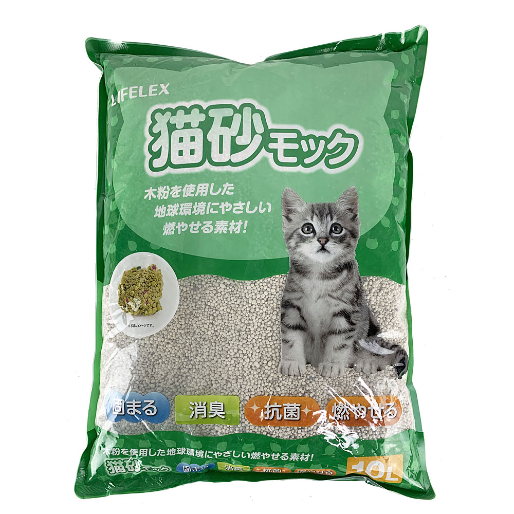 LIFELEX 猫砂モック 10L KTS12−8577