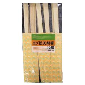 エゾ松天削箸 10膳 KHD05-3273