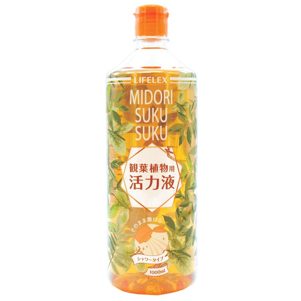 コーナンオリジナル 緑スクスク活力液 観葉植物用 1000ml