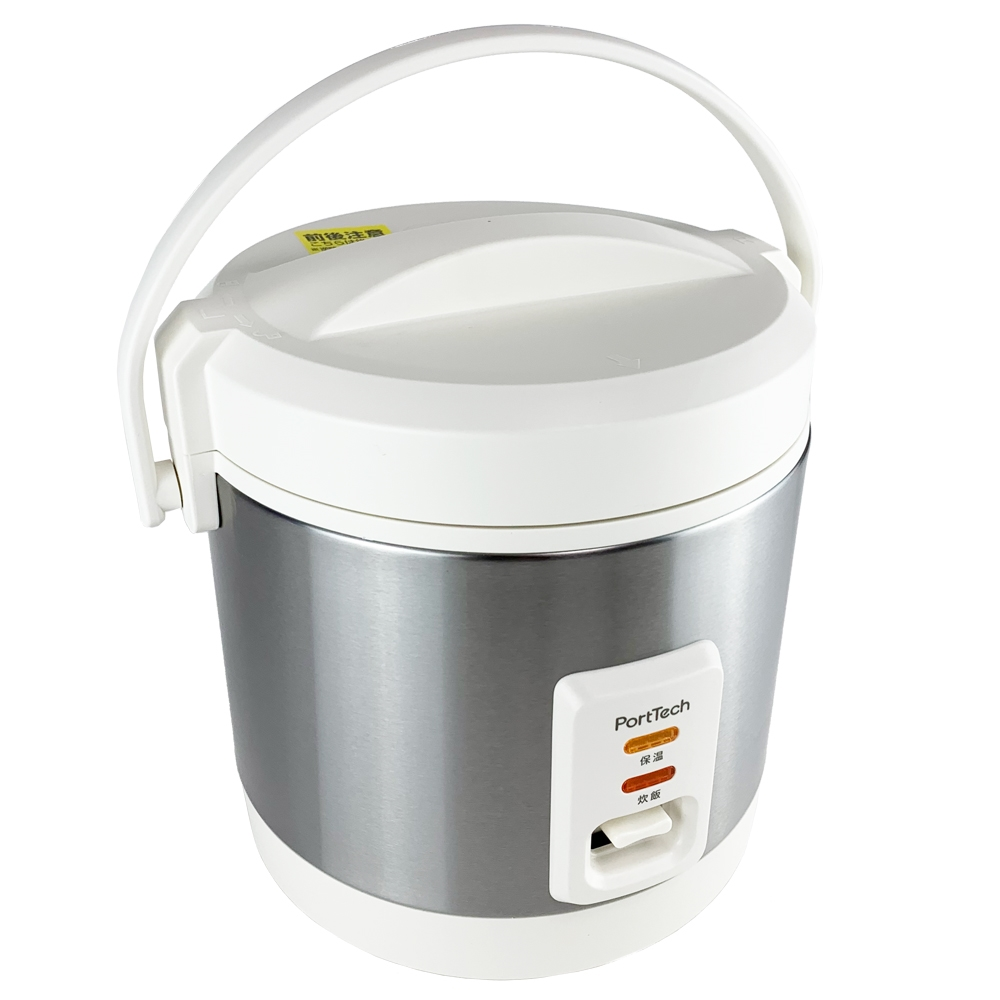 コンパクト炊飯器2.5合