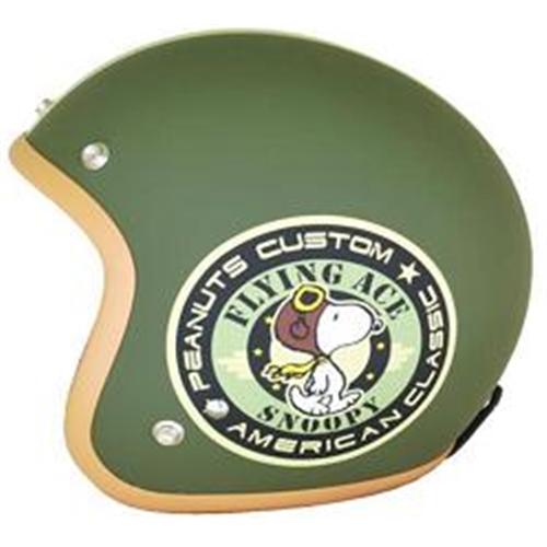 アークス ジェットヘルメット  SNJ−05 MGR     マットグリーン 57〜60cm未満