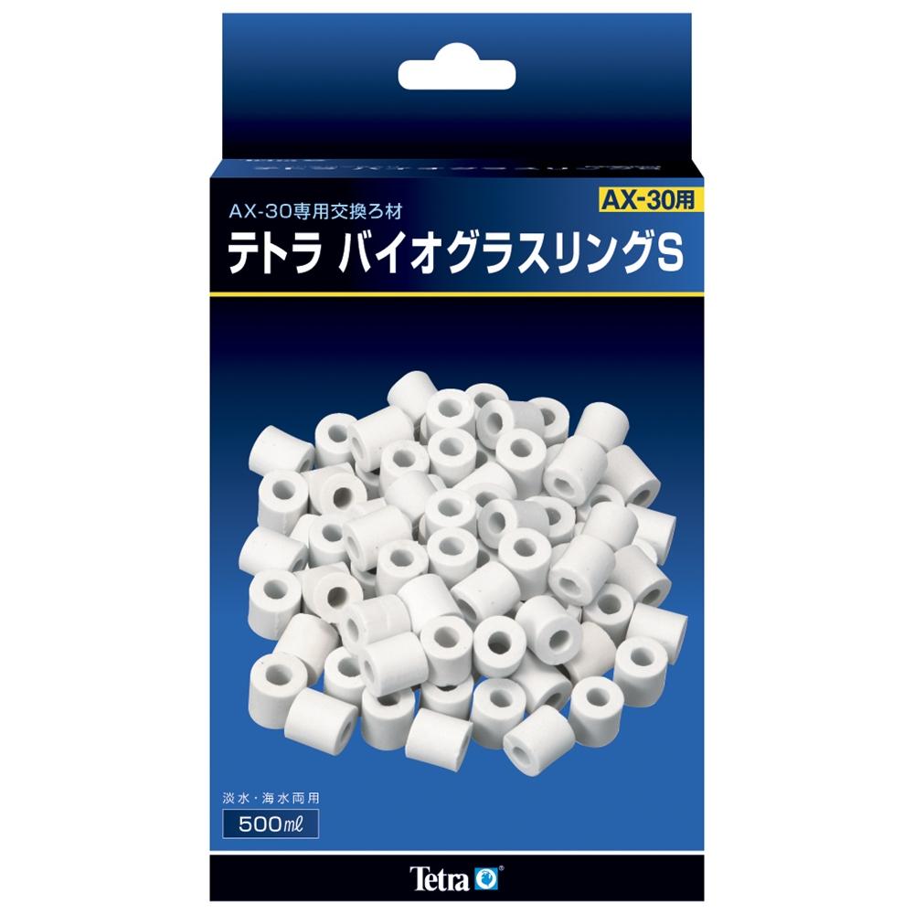 テトラ バイオグラスリングS500ml