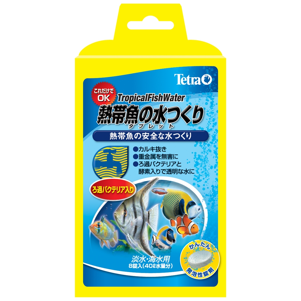 テトラ 熱帯魚の水つくり タブレット 8錠入