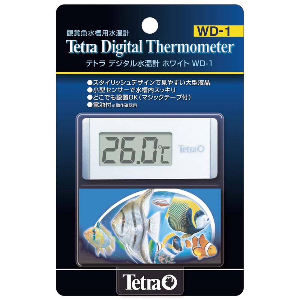 テトラ デジタル水温計ホワイト WD‐1